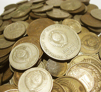 RUSSIA RUSSIAN Big Lot of the 25 coins +1 rouble USSR