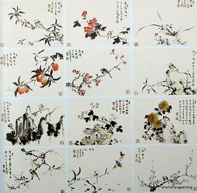 catalog Chinese classical painting and calligraphy SHENGHUA auction art book