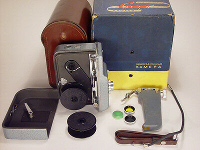 "Movie camera ""Sport"" 2x8mm. Extremely rare. s/n 09282."