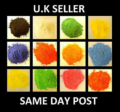50g POWDER PAINT FOR COLOURING POLYMORPH PLASTIC & INSTAMORPH SHAOE LOCK