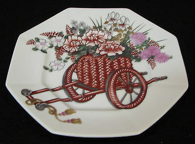 """Fitz and Floyd """"Flower Cart"""" 1979, eight sided floral design 7in plate"""