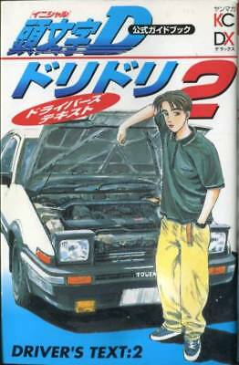 Initial D Anime Manga Fan Official Guide Book Vol.2