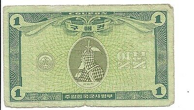 South Korea Series 4 Military Coupon Used during Vietnam War P.M29 1 Dollar Fine