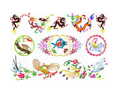"ABC Designs Chinese Folk Machine Embroidery Designs Set 4""x4"" hoop 11 Designs"