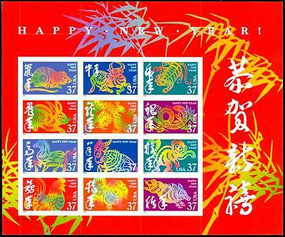 3895m, MAJOR ERROR WITH TOP 4 STAMPS BEING IMPERFORATE