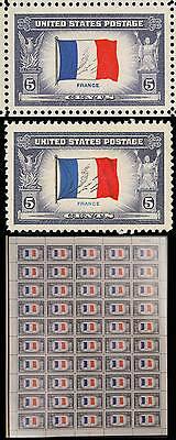 915a, REVERSE PRINTING MAJOR ERROR RARE SHEET OF 50