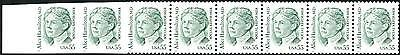 2940a, MNH TRANSITIONAL IMPERF STRIP JUST 5 PAIRS KNOWN