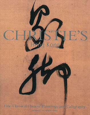 Christie's Fine Classical Chinese Paintings and Calligraphy  4/25/2004