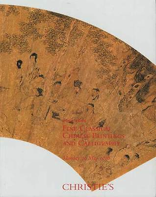 Christie's Fine Classical Chinese Paintings and Calligraphy 5/29/2006