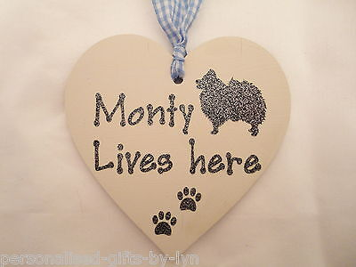 Personalised  Dog - Cat Wooden Heart Plaque