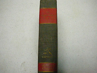 THE COMPLETE WORKS OF HOMER MODERN LIBRARY (HARDCOVER)