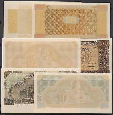 Bank Of Greece #116 1941 Inflation Issue Progressive Proofs Hv5483