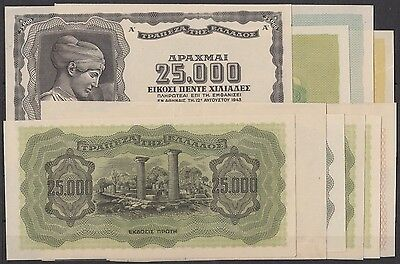 Bank Of Greece #123 1943 Inflation Issue Progressive Proofs Of 9 Hv5487