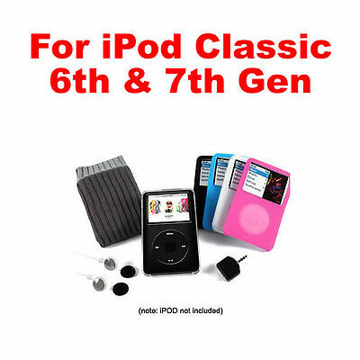 2 X NEW LASER iRANGE ACCESSORY KIT FOR IPOD CLASSIC (6TH GEN) IR-CLASSIC