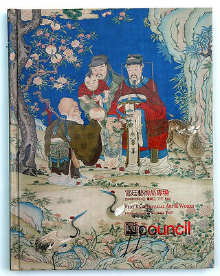 catalog IMPERIAL arts and work Chinese painting calligraphy COUNCIL auction 2009