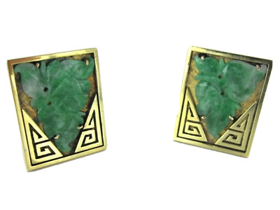 14Kt Yellow Gold  Jade Cufflinks Vintage Japanese Oriental Jadeite Chinese Retro