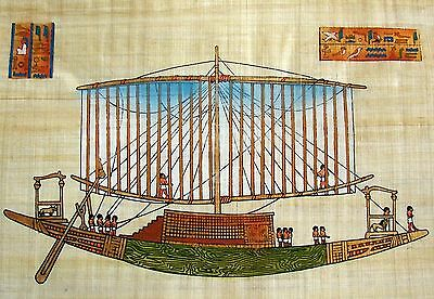 "Egyptian Hand-painted Papyrus Artwork: Solar Boat 16.75"" x 12.5"" IMPORTED"