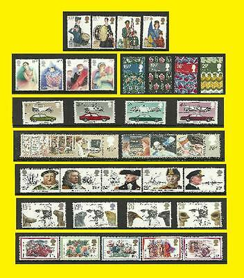 1982 All Commemorative Issues of Great Britain each Sold Separately Mint nh