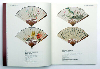 catalog Chinese fan painting and calligraphy Guardian auction 9/15/2013 art book