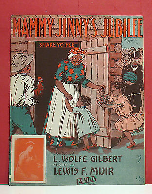 Black Americana Sheet Music - Mammy Jinny's Jubilee - 1903
