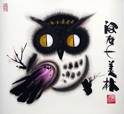 """Chinese painting owl birds 15x16"""" Oriental Asian brush ink watercolor small art"""