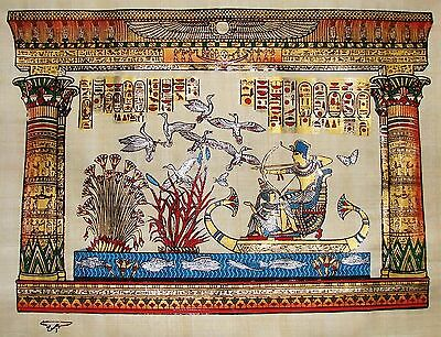 "Egyptian Hand-painted Papyrus Artwork: King Tut Hunting Birds 16"" x 12"" SIGNED"