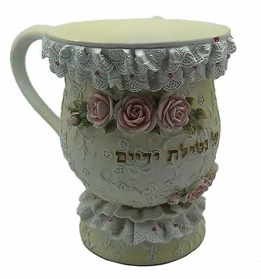 Uniqe GOLD White Roses Jewish Hand Cleaner Wash Cup Washing Cups Netialt Yadayim