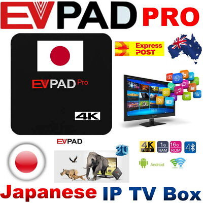 NEW Japanese EVPAD PRO Wifi Android TV BOX HD Live TV & VOD - Express Post