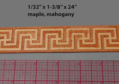 "One Classic Greek-Key Inlay Banding 1-3/8""  x 24"" --- 1/32"" Thick"