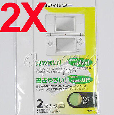 2pcs Top Bottom LCD Screen Guard Protector Film Cover for Nintendo DS Lite NDSL