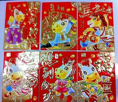 60 PCS Horse Chinese New Year Red Lucky Envelope Money Bag AngPao WHOLESALE