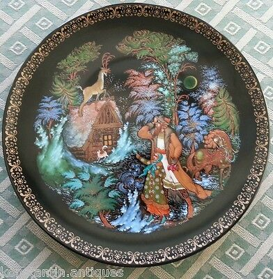 The silvering hooves Russian tales Plate Porcelain great gift