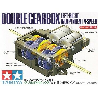 Tamiya #70168 Double Gear Box Left/Right Independent 4 Speed For DIY Model Robot