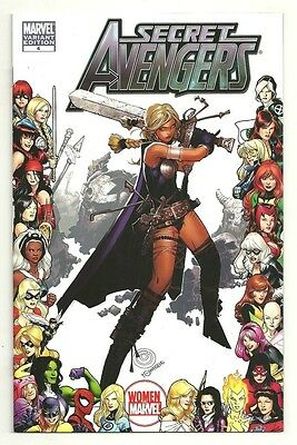 SECRET AVENGERS #4 valkire VARIANT  MARVEL