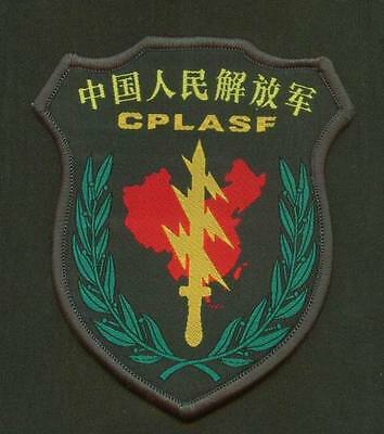China PLA Special Forces Patch