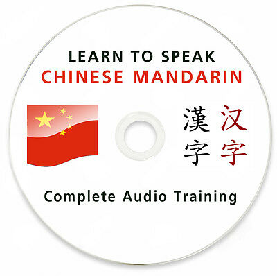Learn To Speak Chinese Mandarin - Complete Language Course on DVD MP3
