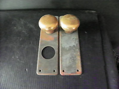 Antique Brass Door Hardware (2 Plates And 2 Knobs)  6278