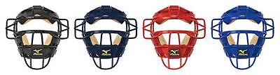 Mizuno Classic G2 Adult Baseball Catcher's Face Mask - 380185 - All Colors