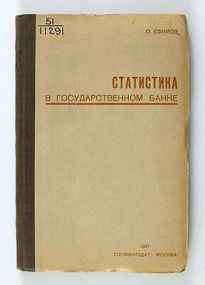 1937 Soviet Russia STATISTICS IN STATE BANK Russian Book Manual