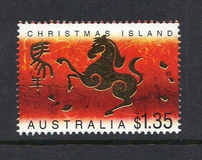 STAMPS AUSTRALIA CHRISTMAS ISLAND 2002  $1.35 YEAR OF THE HORSE (MNH} lot 594