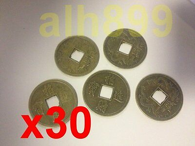 30 X SMALL BRONZE CHINESE FENGSHUI 16mm AUSPICIOUS I-Ching DOUBLE DRAGON COINS