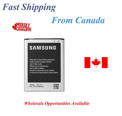 Samsung Galaxy S4 MINI i9190 i9192 i9195 Battery B500BU B500BE B500AE