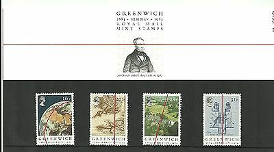 1984 Greenwich Meridian Presentation Pack 154 SG1254 to SG1257 Royal Mail Mint n
