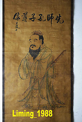 chinese old painting scroll Confucius portrait vintage calligraphy antique