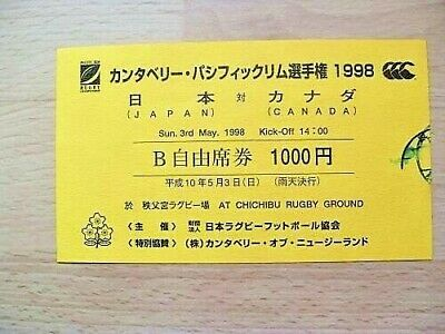 Japan v Canada 1998 Used Rugby Ticket