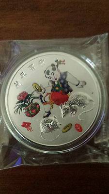 Chinese Zodiac Coin' The Year Of The Rat