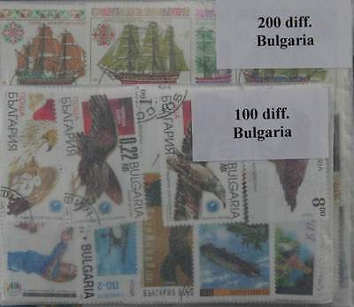 BULGARIA Stamps Collection - 279 Different Stamps (ww047)