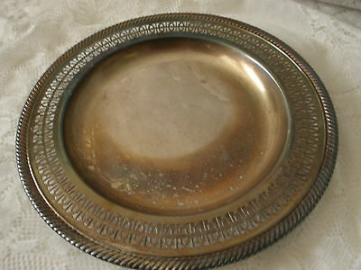 """Wm Rogers 811 Serving Tray - 10"""""""