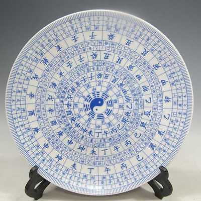 Chinese Blue and White Porcelain Plate w Qing Dynasty Qianlong Mark