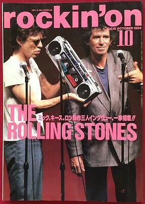 rockin'on Japan Music Magazine 10/1989 Rolling Stones The Cure Jeff Beck Texas